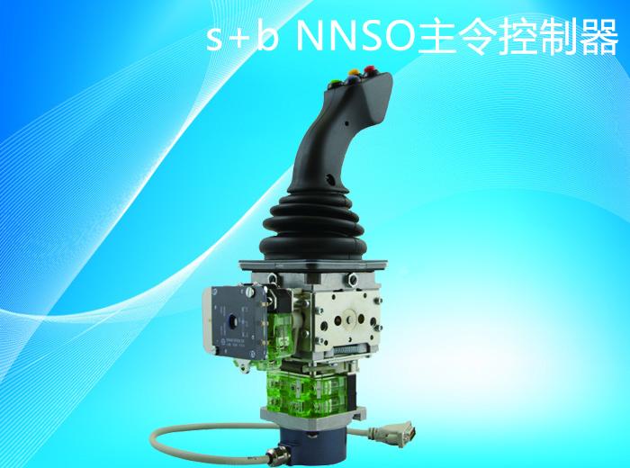 s+b主令控制器nnso系列-湖南